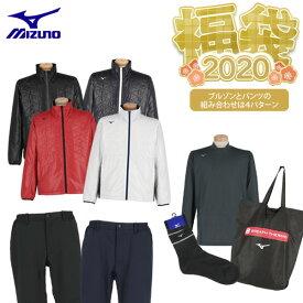 豪華5点セット ミズノ メンズ ブレスサーモ体感セット 2020年新春あったか福袋 【あす楽対応】 [有賀園ゴルフ]