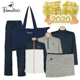 豪華6点セット パラディーゾ メンズ 2020年新春福袋 【あす楽対応】 [有賀園ゴルフ]