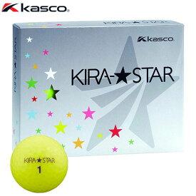 キャスコ KIRA STAR キラスター2 ゴルフボール 1ダース (12球入り) イエロー 【あす楽対応】 [有賀園ゴルフ]