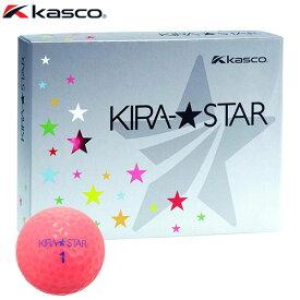 キャスコ KIRA STAR キラスター2 ゴルフボール 1ダース (12球入り) ピンク 【あす楽対応】 [有賀園ゴルフ]