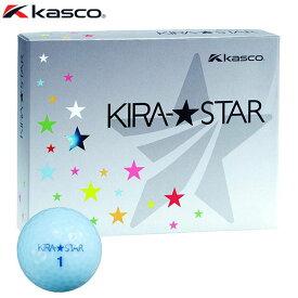 キャスコ KIRA STAR キラスター2 ゴルフボール 1ダース (12球入り) アクア 【あす楽対応】 [有賀園ゴルフ]