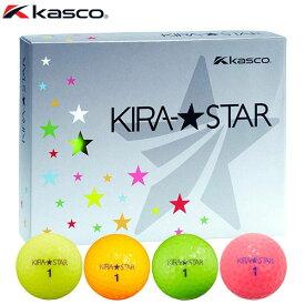 キャスコ KIRA STAR キラスター2 ゴルフボール 1ダース (12球入り) 4色入り 【あす楽対応】 [有賀園ゴルフ]