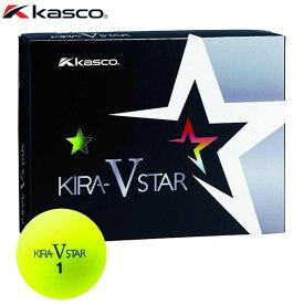 キャスコ KIRA STAR V キラスターV ゴルフボール 1ダース (12球入り) イエロー 【あす楽対応】 [有賀園ゴルフ]