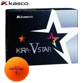 キャスコ KIRA STAR V キラスターV ゴルフボール 1ダース (12球入り) オレンジ 【あす楽対応】 [有賀園ゴルフ]