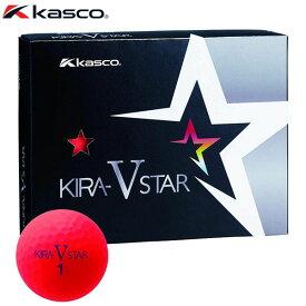 キャスコ KIRA STAR V キラスターV ゴルフボール 1ダース (12球入り) レッド 【あす楽対応】 [有賀園ゴルフ]