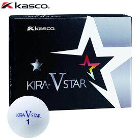 キャスコ KIRA STAR V キラスターV ゴルフボール 1ダース (12球入り) ホワイト 【あす楽対応】 [有賀園ゴルフ]