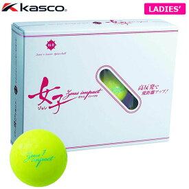 キャスコ レディース Zeus impact ゼウス インパクト 女子2 高反発 ゴルフボール 1ダース (12球入り) パールイエロー [2020年モデル] 【あす楽対応】 [有賀園ゴルフ]