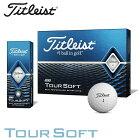 タイトリスト TOUR SOFT ツアーソフト ゴルフボール 1ダース (12球入り) ホワイト [2020年モデル] 【あす楽対応】 [有賀園ゴルフ]