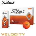 タイトリスト VELOCITY ベロシティ ゴルフボール 1ダース (12球入り) オレンジ [2020年モデル] 【あす楽対応】 [有賀園ゴルフ]
