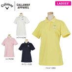 キャロウェイレディース肌ドライ+200WIND半袖ポロシャツ241-0134800