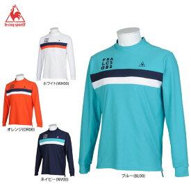 ルコック メンズ ライン配色 長袖 モックネックシャツ QGMQJB02 ゴルフウェア [2020年秋冬モデル] 【あす楽対応】 [有賀園ゴルフ]