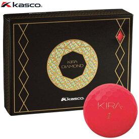 キャスコ KIRA DIAMOND キラ ダイヤモンド ゴルフボール 1ダース (12球入り) レッド 【あす楽対応】 [有賀園ゴルフ]