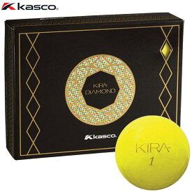 キャスコ KIRA DIAMOND キラ ダイヤモンド ゴルフボール 1ダース (12球入り) イエロー 【あす楽対応】 [有賀園ゴルフ]