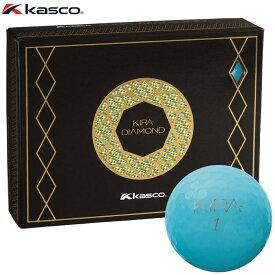 キャスコ KIRA DIAMOND キラ ダイヤモンド ゴルフボール 1ダース (12球入り) ブルー 【あす楽対応】 [有賀園ゴルフ]