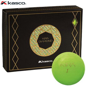 キャスコ KIRA DIAMOND キラ ダイヤモンド ゴルフボール 1ダース (12球入り) グリーン 【あす楽対応】 [有賀園ゴルフ]