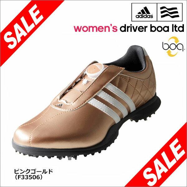 アディダス レディス Driver Boa Ltd (ウィメンズ ドライバー ボア リミテッド) スパイク ゴルフ シューズ 【あす楽対応】 [2016年モデル] [有賀園ゴルフ]