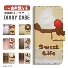 スマホケース 全機種対応 手帳型 iPhone11 ケース iPhone11 Pro XR XS iPhone8 ケース Xperia 5 8 Galaxy S10 S9 Feel2 AQUOS sense3 sense2 R3 HUAWEI P30 P20 lite カバー おしゃれ Sweet Life ケーキ ドーナツ スイーツ イラスト かわいい