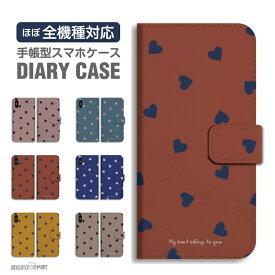 スマホケース 全機種対応 手帳型 iPhone11 ケース iPhone11 Pro XR XS iPhone8 ケース Xperia 5 8 Galaxy S10 S9 Feel2 AQUOS sense3 sense2 R3 HUAWEI P30 P20 lite カバー おしゃれ 韓国 海外 トレンド ハート ハートドット 女性 かわいい