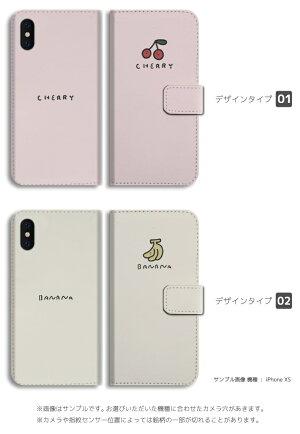 スマホケース全機種対応手帳型iPhone11ケースiPhone11ProXRXSiPhone8ケースXperia58GalaxyS10S9Feel2AQUOSsense3sense2R3HUAWEIP30P20liteカバーおしゃれフルーツイラストチェリーパイナップルピーチバナナスイカかわいい韓国