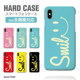 スマホケース 全機種対応 ハードケース iPhone11 iPhone 11 Pro Max XR XS iPhone8 ケース Xperia 5 8 Galaxy S10 S9 Feel2 AQUOS sense3 sense2 R3 HUAWEI P30 P20 lite カバー おしゃれ SMILE ALOHA アロハ スマイル smile ニコニコ 女子 総柄 夏 Summer かわいい カラフル