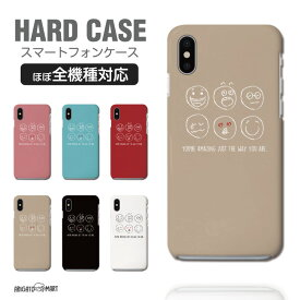 スマホケース 全機種対応 ハードケース iPhone11 iPhone 11 Pro Max XR XS iPhone8 ケース Xperia 5 8 Galaxy S10 S9 Feel2 AQUOS sense3 sense2 R3 HUAWEI P30 P20 lite カバー おしゃれ YOU'RE AMAZING JUST THE WAY YOU ARE スマイル ニコちゃん