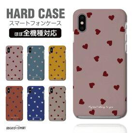 スマホケース 全機種対応 ハードケース iPhone11 iPhone 11 Pro Max XR XS iPhone8 ケース Xperia 5 8 Galaxy S10 S9 Feel2 AQUOS sense3 sense2 R3 HUAWEI P30 P20 lite カバー おしゃれ 韓国 海外 トレンド ハート ハートドット 女性 かわいい
