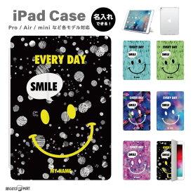 名入れ iPad ケース カバー プレゼント iPad 第8世代 第7世代 第6世代 iPad Pro 9.7インチ 10.2インチ 10.5インチ 11インチ 12.9インチ iPad Air4 Air3 Air2 Air iPad mini5 mini4 ケース カバー アイパッド タブレット スタンド スマイル smile にこちゃん