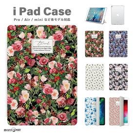 iPad ケース カバー iPadケース iPad 第8世代 第7世代 第6世代 iPad Pro 9.7インチ 10.2インチ 10.5インチ 11インチ 12.9インチ iPad Air4 Air3 Air2 Air iPad mini5 mini4 ケース カバー アイパッド タブレット スタンド 花柄 花 フラワー flower