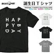 誕生日バースデイbirthdayTシャツレディースメンズキッズ半袖プレゼントギフト大人子供おしゃれブラックホワイトグレーコットンシンプルモノクロ白黒かわいい