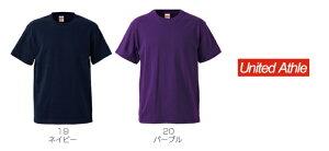 オリジナルTシャツ作成あなただけのオリジナルTシャツを簡単オリジナルプリントTシャツオーダーメイドオーダーオリジナル自分だけのチームでお店で部活で学園祭みんなで写真写メプリント誕生日結婚式還暦出産お祝い余興