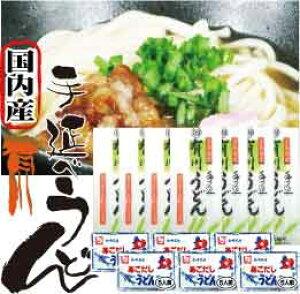 (御自宅用)国内産手延べ有川うどん10束(30人前)あごだしうどんスープ 5食分 6袋