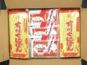 【御贈答用】有川ちゃんぽん8束(24人前)ちゃんぽんスープ 5食分 6袋