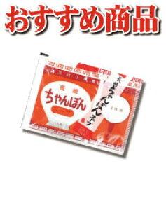 【送料込】【ご自宅用】長崎ちゃんぽんスープ5袋【ネコポス発送】【日時指定不可】【代引き不可】