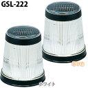 ガーデン用ソーラーライトGSL-222W(ホワイト)/GSL-222L(電球色)【LED/ソーラーライト/ガーデンライト/ガーデンソーラーライト/屋外/庭/照明...