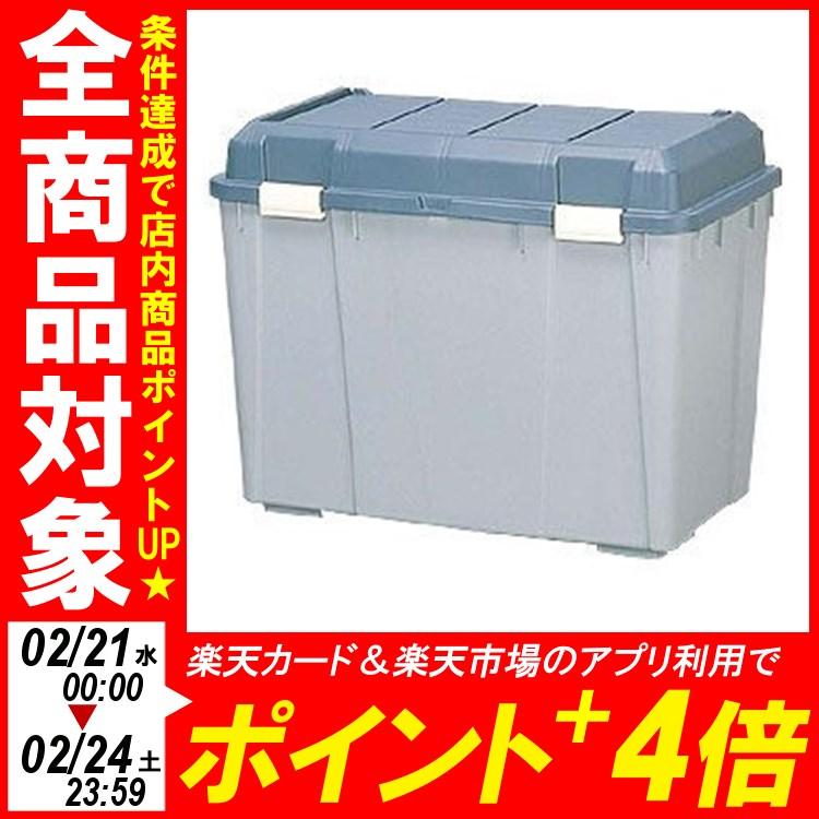 屋外収納 ワイドストッカー深型 WY-780D 送料無料 屋外収納 収納ボックス 収納庫 コンテナ ツールボックス コンテナボックス 収納 ゴミ箱 ごみ箱 ポリタンク アイリスオーヤマ アイリス あす楽対応