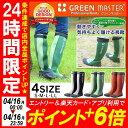 長靴 アトム グリーンマスター 2620グリーン レッド グレー S〜3L 送料無料 長靴 レインブーツ 軽量長靴 グリーンマスター GreenMaster 防...