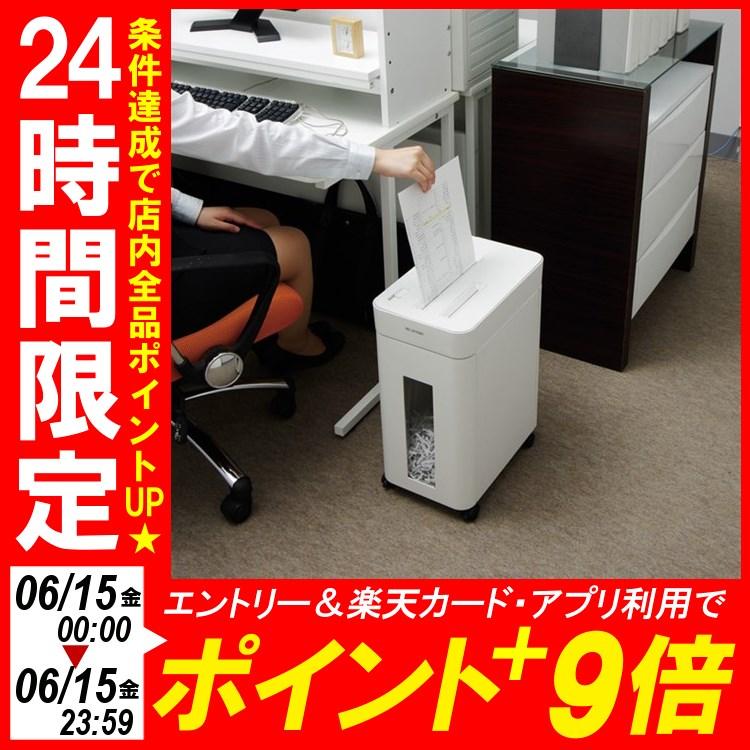 ペーパーシュレッダー PS8HMI アイリスオーヤマ 電動シュレッダー シュレッダー 家庭用 クロスカット 細断 オフィス 業務用 コンパクトカード CD DVD 縦置き 会社 最大8枚 大容量 おしゃれ キャスター付
