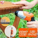 電動ドライバーコードレス小型コンパクト軽量LEDライト組み立て充電式電動ドライバーオレンジJCD-421-Dアイリスオーヤマ