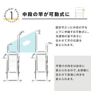 組み立て簡単たっぷり物干しKTM-2018R送料無料物干し室内干し室内干屋内干し屋内干梅雨洗濯ランドリーせんたくほし物干しスタンド物干しスタンド物干し室内ステンレスアイリスオーヤマ