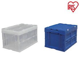 ハード折りたたみコンテナ 16個セット フタ一体型 クリア・ブルー HDOH-50LBL・HDOH-50LCLアイリスオーヤマ コンテナ コンテナボックス プラスチック ボックス 収納 折りたたみ 折りたたみ 収納ケース 業務用 収納 コンパクト 折り畳み 新生活 アウトドア