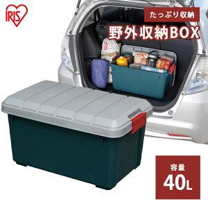 コンテナボックス 蓋付きおしゃれ 大容量 収納ボックス RVBOX 600 屋外収納 収納ケース 工具収納 工具ケース 工具箱 頑丈 釣り 海 レジャー アウトドア キャンプ 丸洗い可能 洗える ベランダ イ