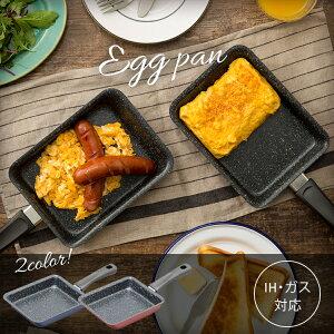 フライパン エッグパン FPM-1813 IH対応 IH 電磁調理器 ガス火 直火 フッ素コート フッ素コーティング 料理 調理 便利 食卓 卵焼き器 玉子焼き器 くっつかない フライパン ネイビー レッド 送料