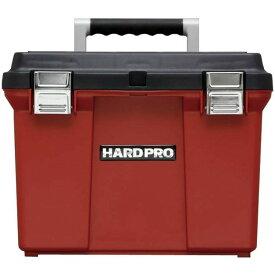 【工具箱 ツールボックス】ハードプロ 工具セット 工具入れ 工具 アイリスオーヤマ ハードプロ 45