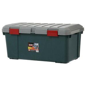 コンテナボックス 蓋付きおしゃれ 収納ボックス RVBOX カートランク CK-85 収納ケース 工具収納 工具箱 頑丈 釣り 海 レジャー アウトドア キャンプ 丸洗い可能 洗える ベランダ イス フタ付 収