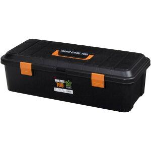 ハードケース 700 エコブラック ハードケース バックルボックス RVBOX RVボックス コンテナボックス ツールボックス カートランク 収納ボックス 工具箱 工具ケース フタ付き アウトドア レジャ
