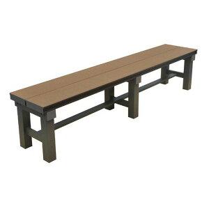 人工木アルミベンチT型 1836 送料無料 縁台 エクステリア 人工木 屋外 庭 イス 木製 椅子 ベンチ 旭興進 ブラウン・アッシュブラウン【TD】 【代引不可】