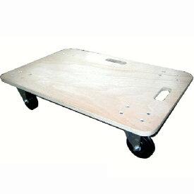 1台あると便利!木製平台車7550【TD】【AK】[台車/荷物運び/引越し/業務用/家庭用/木の台車]