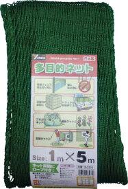 【ユタカ】ユタカ 多目的ネット 1mx5m B2515[ユタカ ロープ環境安全用品シート・ロープ防護ネット]【TN】【TC】 P01Jul16
