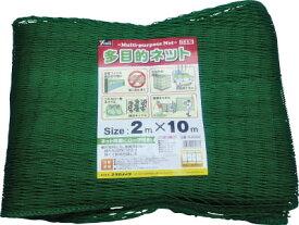 【ユタカ】ユタカ 多目的ネット 2mx10m B25210[ユタカ ロープ環境安全用品シート・ロープ防護ネット]【TN】【TC】 P01Jul16