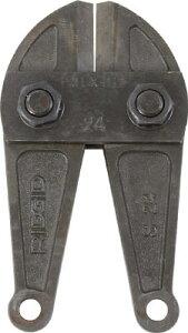 【RIDGE】RIDGE R42S ヘッドアッセンブリ 18388[RIDGE 空調工具作業用品ハサミ・カッター・板金用工具ボルトカッター]【TN】【TC】 P01Jul16